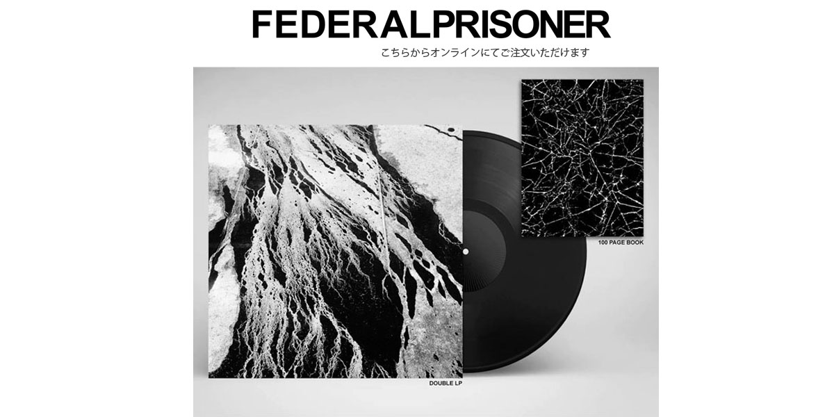 FEDERAL PRISONER / Reigning Cement
