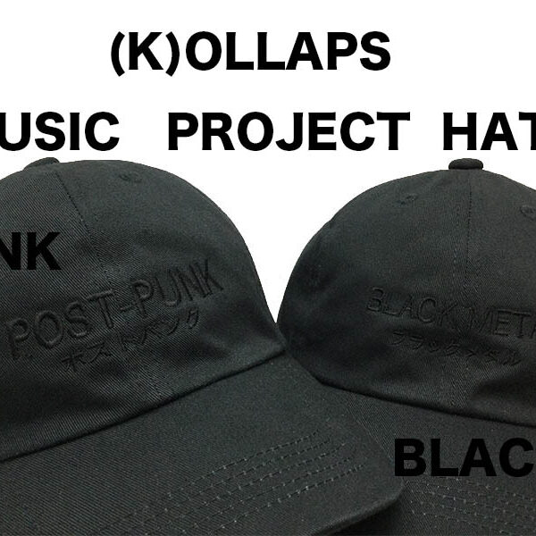 (K)OLLAPS MUSIC PROJECT HAT VOL6